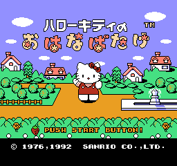 Игра Hello Kitty no Ohanabatake
