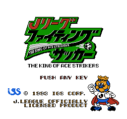Игра J-League Fighting Soccer - The King of Ace Strikers