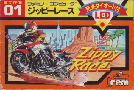 Игра Zippy Race