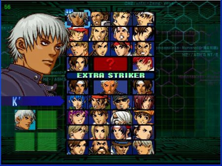 King of Fighters 99, The