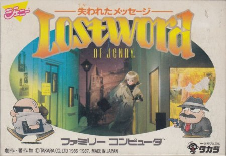 Игра Lost Word of Jenny: Ushinawareta Message