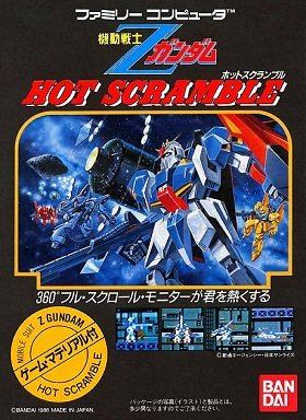 Игра Mobile Suit Z Gundam - Hot Scramble