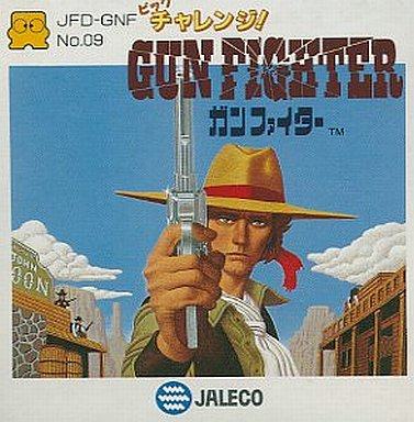 Big Challenge! Gun Fighter