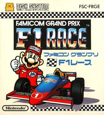 Игра Famicom Grand Prix: F1 Race