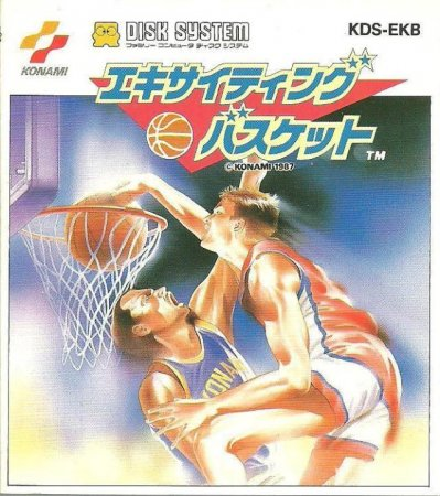 Играть онлайн в Exciting Basket