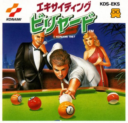 Играть онлайн в Exciting Billiard