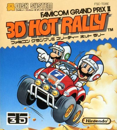 Игра Famicom Grand Prix II: 3D Hot Rally