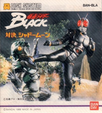Игра Kamen Rider Black: Taiketsu Shadow Moon