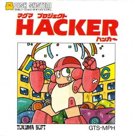 Игра Magma Project Hacker