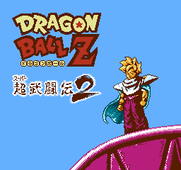Dragon Ball Z: Super Butouden 2 (Unl)