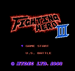 Fighting Hero III