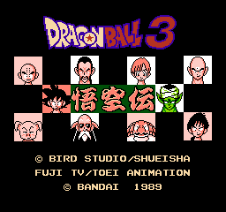 Dragon Ball 3 - Gokuu Den