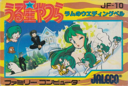 Игра Urusei Yatsura - Lum no Wedding Bell