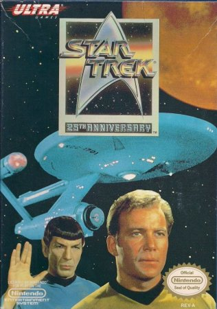 Star Trek - 25th Anniversary
