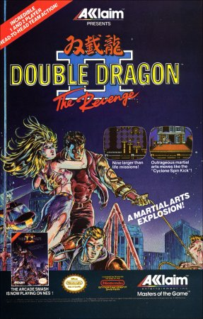 Double Dragon II: The Revenge (ENG/RUS)