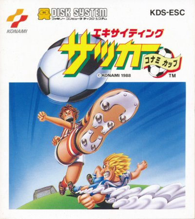 Exciting Soccer: Konami Cup