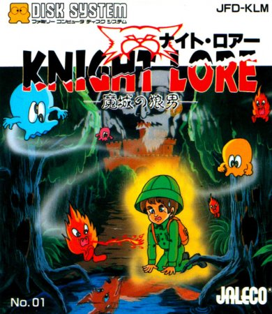 Knight Lore: Majou no Ookami Otoko