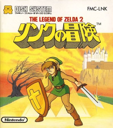 Игра The Legend of Zelda 2: Link no Bouken