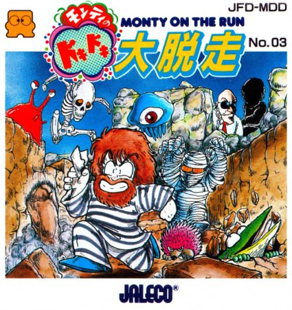 Monty no Doki Doki Daidassou: Monty on the Run