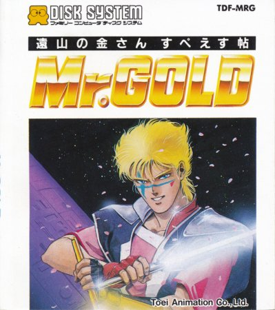 Игра Mr. Gold: Kinsan in the Space