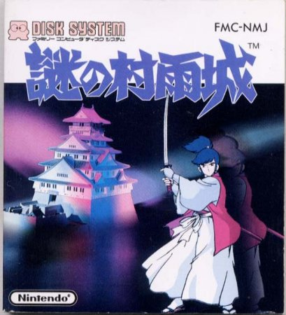 Играть онлайн в The Mysterious Murasame Castle