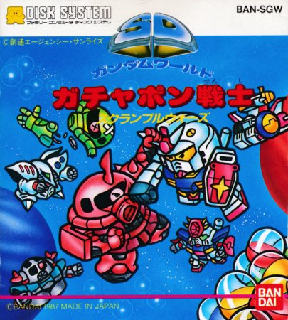 SD Gundam World: Gachapon Senshi - Scramble Wars
