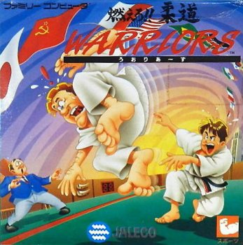 Играть онлайн в Moero!! Juudou Warriors