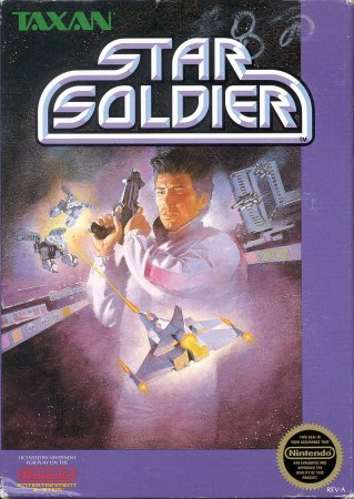 Star Soldier Special Version